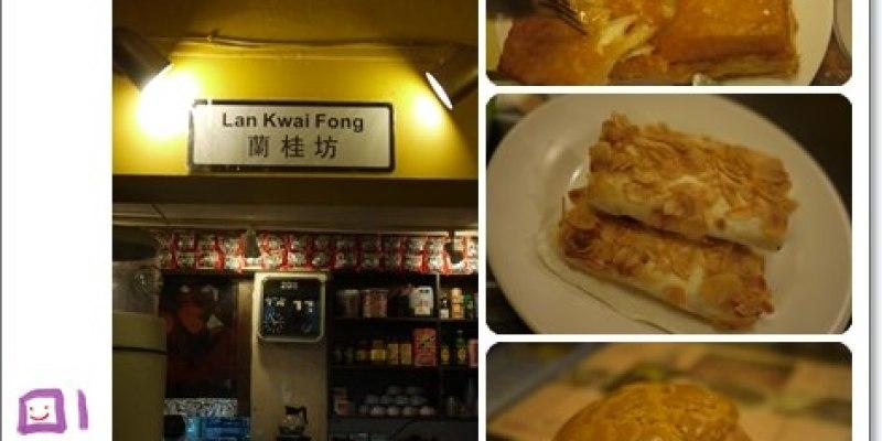 │食記│師大好好味茶餐廳。冰火菠蘿包