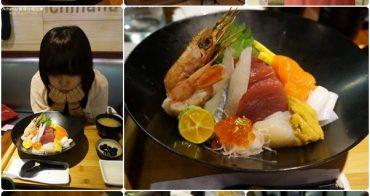 │食記│新竹市。日本料理 ♥ 一花亭 丼飯 定食 日式料理 (彭湃生魚片貴貴)