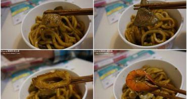 │食記│新北市。蘆洲夜市小食記(4)夜市咖哩炒麵+好吃又便宜的豆花兒 ♥