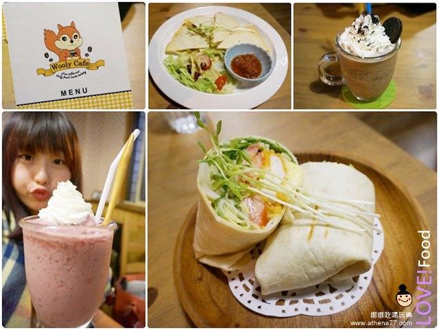 ▌食記 ▌桃園。Wooly cafe우리 커피 ♥ 少女鄉村風咖啡店 (桃園火車站5 min)