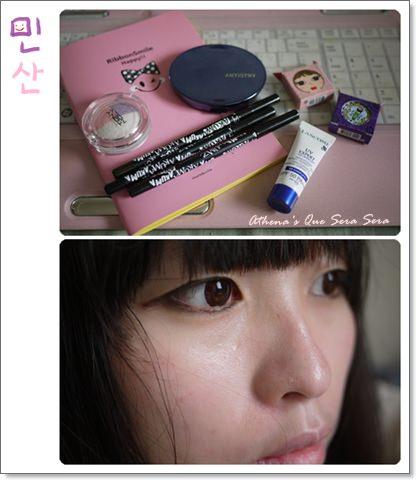 │妝容練習│春天少女系*粉紅色與紫色的夢幻眼影(文末送小禮物)