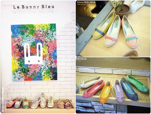 韓國 ▌濟州島自由行 : 可愛的Le Bunny Bleu 兔頭鞋 女生會喜歡的牌子:)