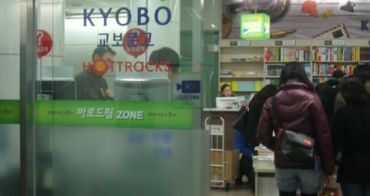 韓國首爾 ▌光化門+教保文庫+世宗博物館 認識歷史的旅行
