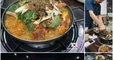 ▌韓國 ▌2014!夏遊,Seoul (24)。 漢陽食堂(한양식당)|馬鈴薯排骨湯~阿周系超親切 ♥