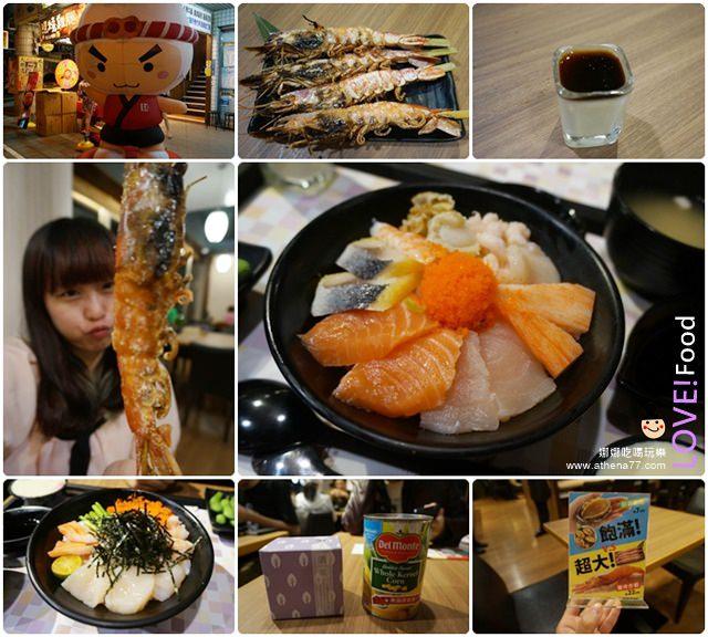 ▌食記 ▌台北中正 中正紀念堂站 : 定食8 TEISHOKU 8 平價的日式料理店♥