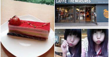 ▌韓國 ▌2014!夏遊,Seoul (14)。首爾甜點 :CAFFE THEMSELVES ♥ 카페 뎀셀브즈