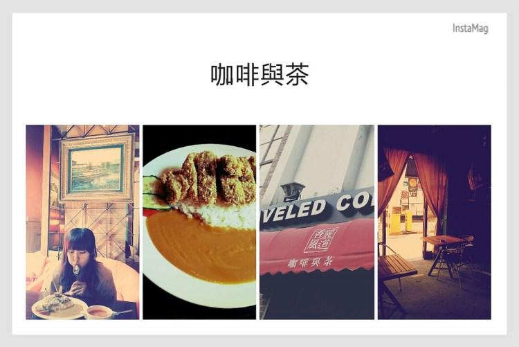 ▌上海 ▌2014!秋遊,中國,Day11+Day14。在上海的秋天日記 ♥ (10/24、10/27)