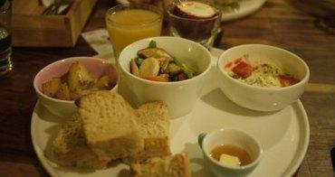 台北食記 ▌超文青的Salt Peanuts 鹹花生咖啡館|手作鹹甜點.外燴.伴手禮