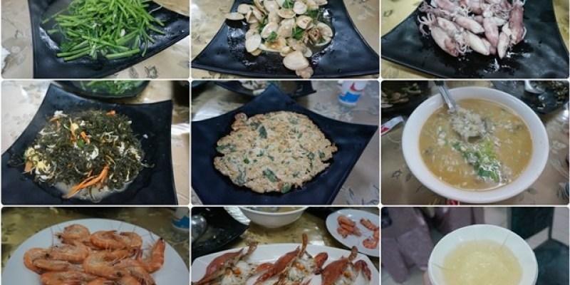宜蘭 ▌頭城。在地人推薦的海鮮餐廳|北關海鮮城 / 魚卵煎蛋、海鮮粥好吃必點