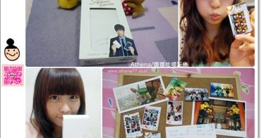 │3C│LG Pocket photo 3.0 口袋相印機開箱 ♥ 李敏鎬簽名限定版