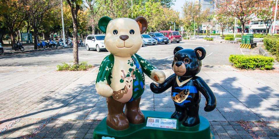  高雄景點 2018熊愛樂活過好年,中央公園熊出沒