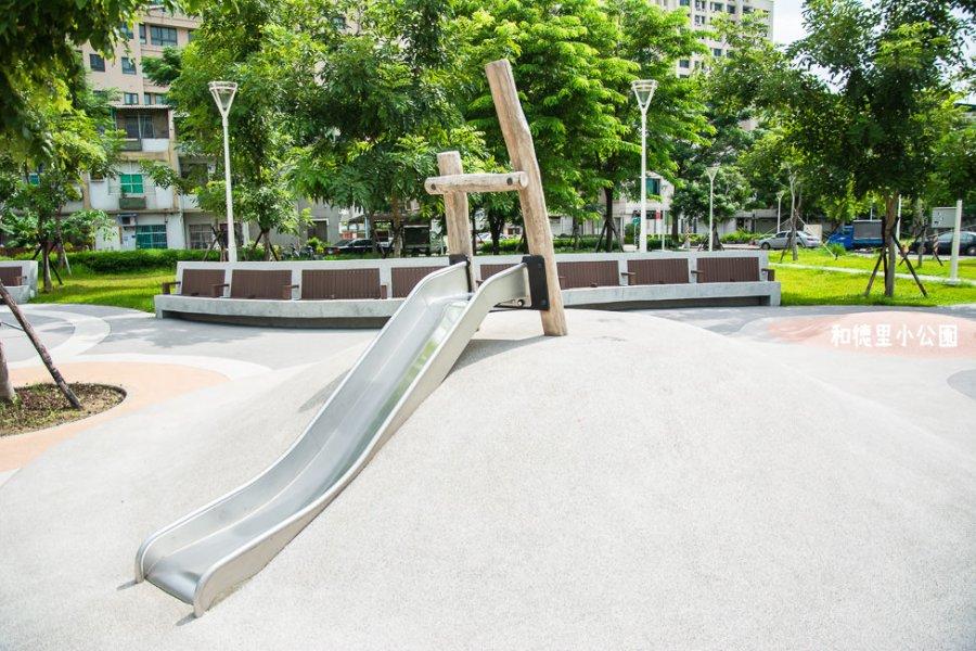  特色公園 鳳山和德里小公園,特色遊樂器材好好玩