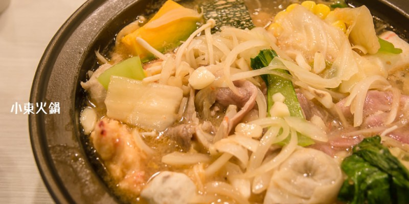  高雄美食 小東石頭火鍋,主打新鮮食材、現撈活蝦,還能一邊用餐一邊觀賞魚