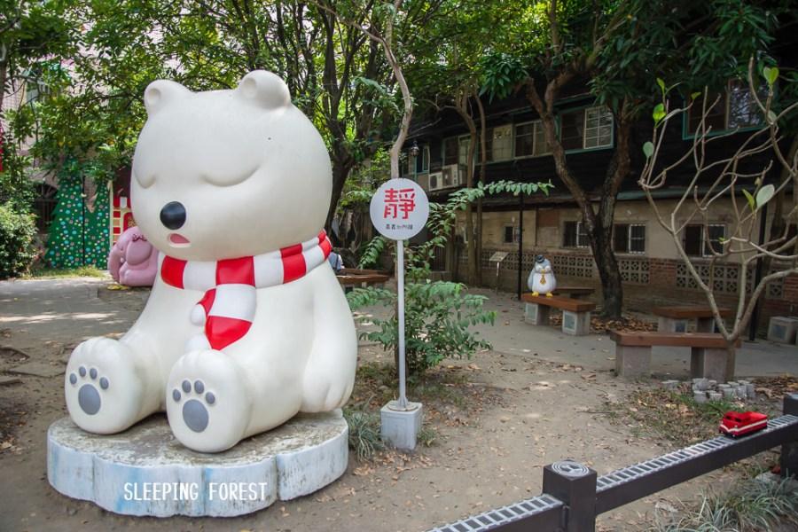  嘉義景點 沉睡森林,北門驛站前面可愛療癒的小公園