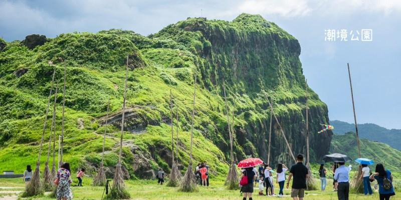 |基隆景點|潮境公園,搭乘哈利波特遺留的魔法掃把眺望基隆嶼,欣賞海天一線的無敵海景