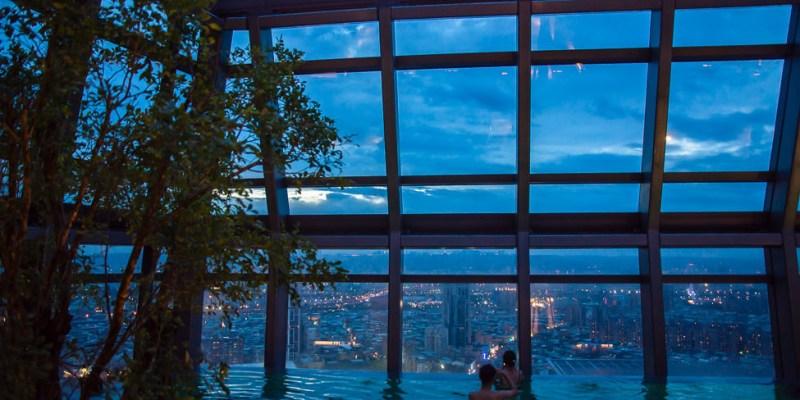 |新北住宿|新板希爾頓酒店,擁有全台北最高32層樓的無邊際泳池,還有三人房才有的景觀浴室