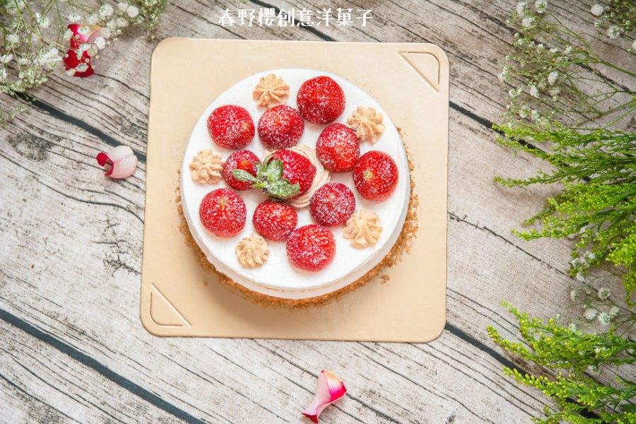 |宅配|春野櫻創意洋菓子,鋪滿草莓的蛋糕宣告草莓季節的到來,還有法式泡芙、泡芙蛋糕多種選擇
