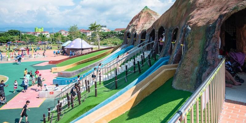  特色公園 獅山親子公園(獅山多功能運動場),火炎山造型溜滑梯、沙坑、戲水池,多項遊樂設施等你來玩