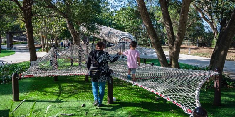  特色公園 鐵砧山雕塑公園,全新觀景台及全齡式遊憩設施啟用,還有全台首座鋼管爬網