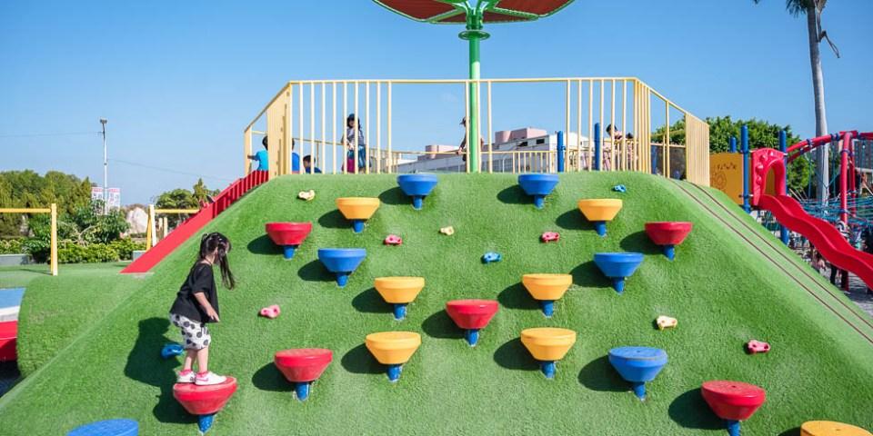 |特色公園|彰化兒童公園共融式遊戲場,全新改版開放,親水區、沙坑、攀岩等多項遊樂設施,讓孩子放電放個夠