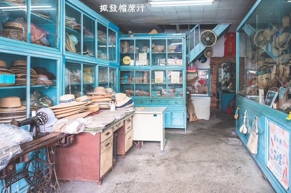 |苗栗景點|振發帽蓆行,苑裡百年歷史老店,傳統手工藺草編織工藝