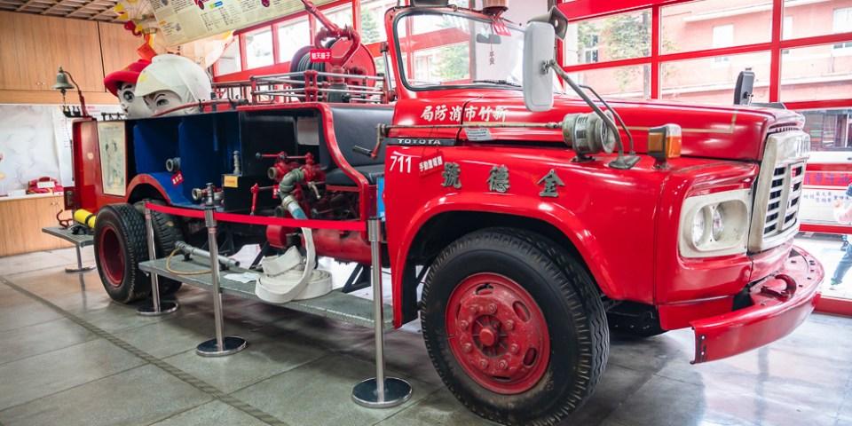 |新竹景點|消防博物館,免費室內親子景點,穿上消防衣變身成小小消防員