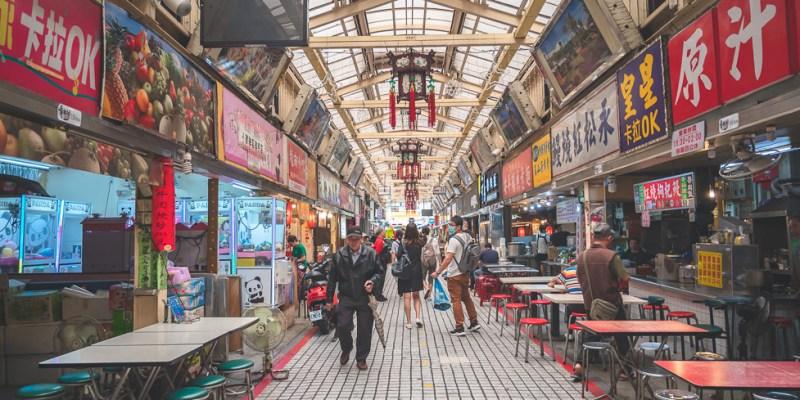 |台北景點|華西街夜市,臥虎藏龍美食之地,超多好吃的在地美食,還有三間小吃榮獲必比登推薦