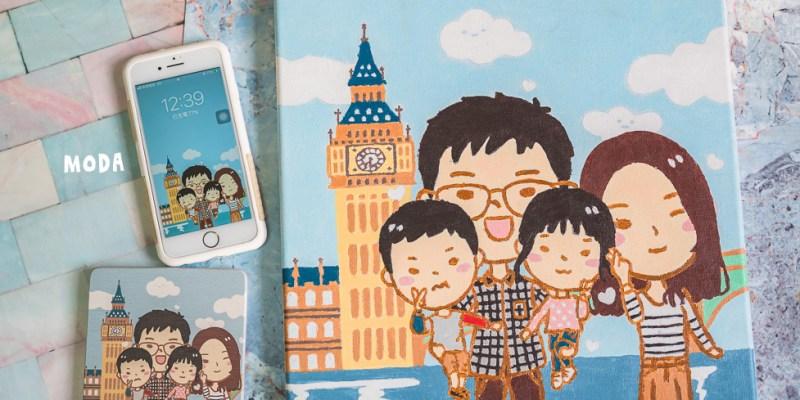  分享 MODA數字油畫,適合親子同樂DIY油畫,一起在家畫畫超好打發時間的耶!
