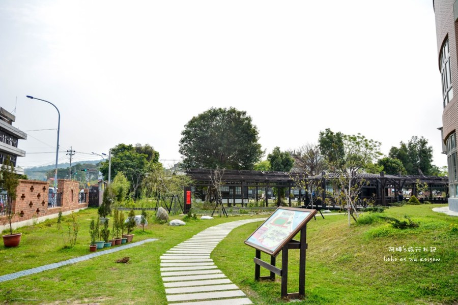 Miaoli|苗栗‧苑裡|日治後期宿舍群*山腳國小
