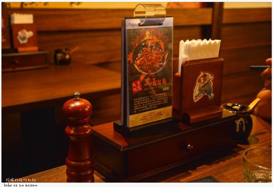 Kaohsiung 高雄‧前鎮 原創日本W Soup雙湯頭拉麵,麵屋武藏(巖虎店)