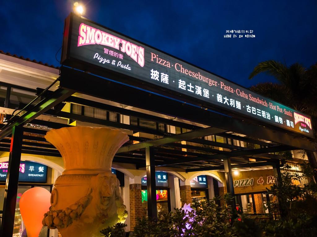  屏東美食 冒煙的喬雅客旅店*充滿異國風味的美式墨西哥料理,又結合了美食與住宿