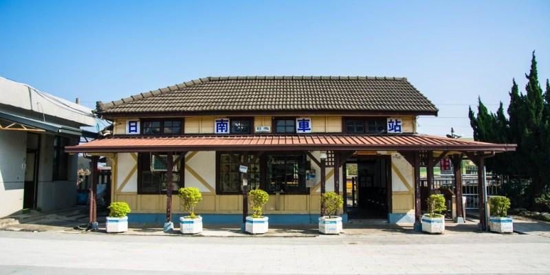 |台中‧大甲|海縣僅存的五座木造車站,海線五寶,第二站*日南車站
