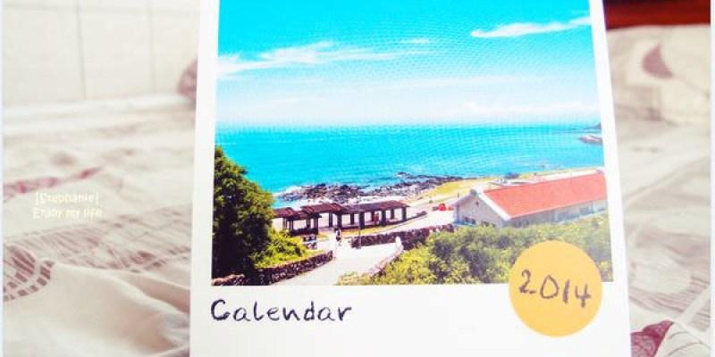 |分享|專屬自己的2014年桌曆