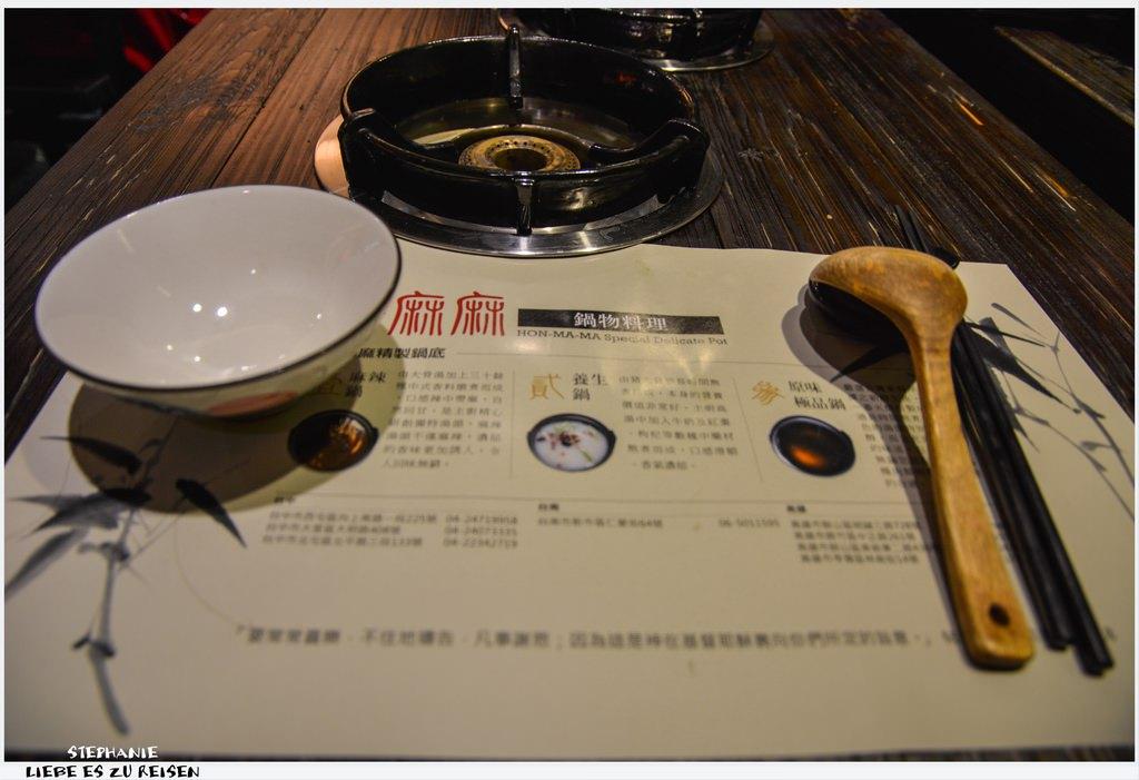 Kaohsiung 高雄‧苓雅 紅麻麻鍋物料理*素食鍋也很好吃