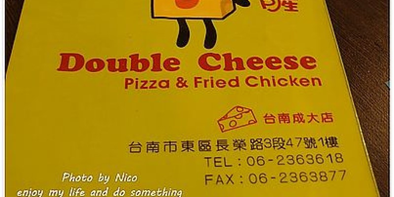  高雄‧三民 手工窯烤披薩