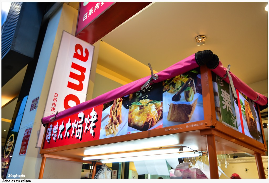 Kaohsiung 高雄‧左營 異國風味蔬食來一下,同場加映十方素食