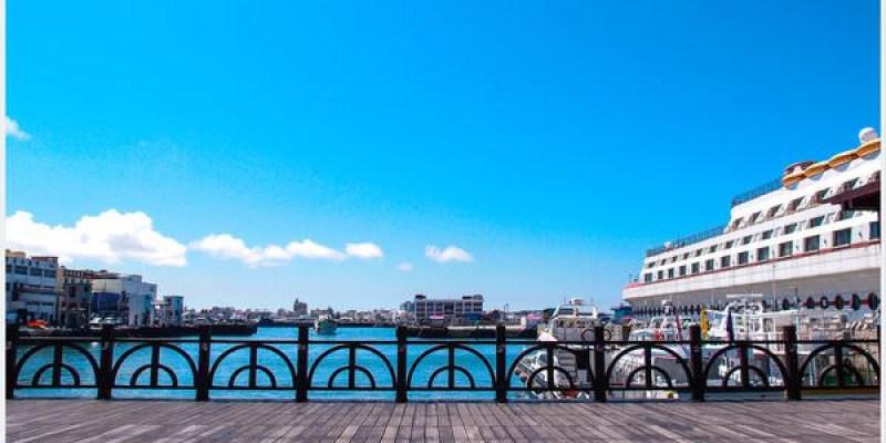 Penghu|澎湖‧馬公|三天兩夜小旅行*DAY3之風櫃洞+奎壁山