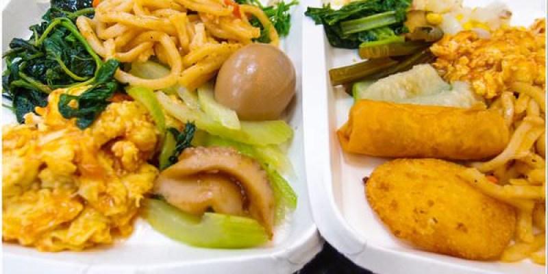 Tainan 台南‧中西 長春健康素食自助餐廳
