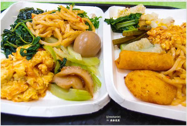 Tainan|台南‧中西|長春健康素食自助餐廳