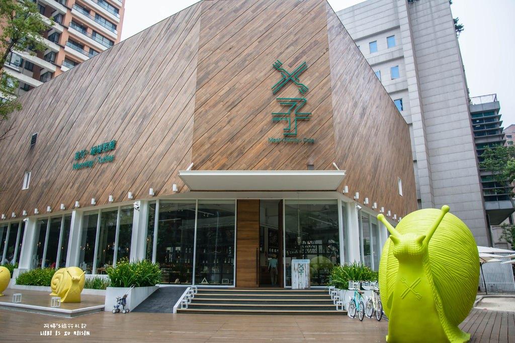  台中‧西屯 叉子‧X子*超人氣親子餐廳,輕井澤火鍋旗下新品牌,從早午餐到晚餐隨時能享受美食
