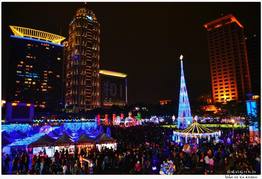  新北‧板橋 歡樂耶誕城Christmas land in New Taipei City,一起來感受濃濃的耶誕氣氛