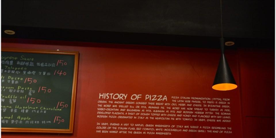 Taichung|台中‧西區|Pizza dall' ort 歐透手工鮮蔬披薩*蔬食披薩也可以很美味