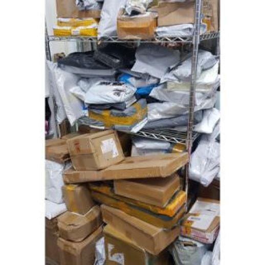 電商包裹紙箱