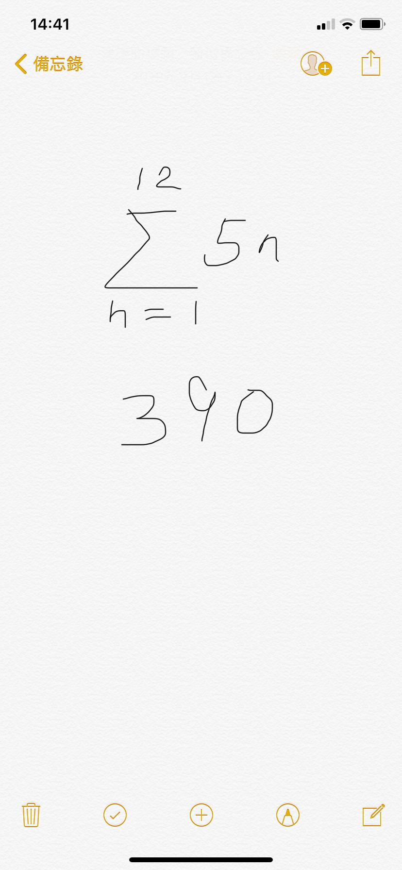 定期定額計算公式