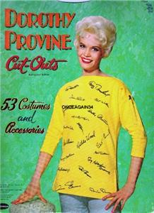 Dorothy Provine Paper Dolls
