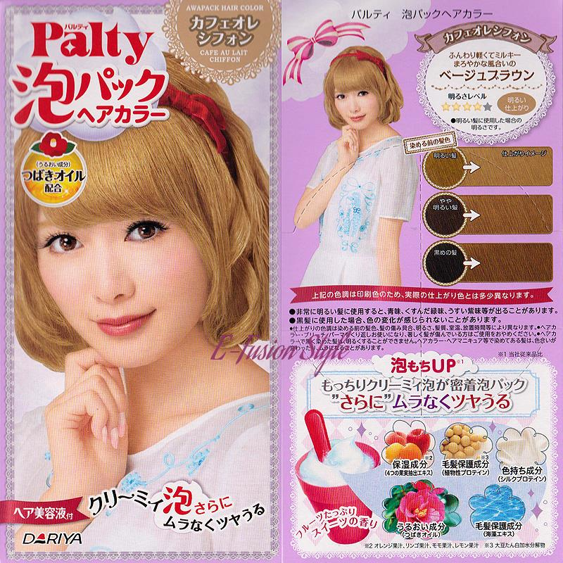 Palty Hair Dye Colors Hairstly