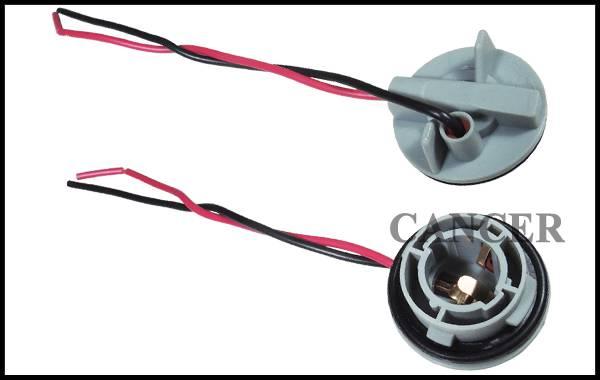 2pcs 1156 7506 7507 1156A LED Bulbs Signal Lights Socket