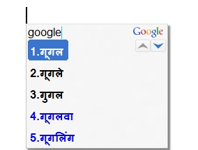 type in Hindi language