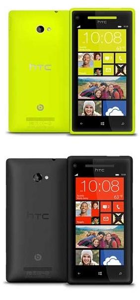 HTC 8x gallery
