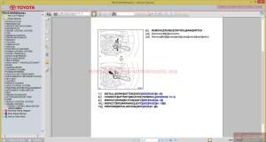Toyota Prius 20032008 Factory Service Manual | Auto Repair Manual Forum  Heavy Equipment